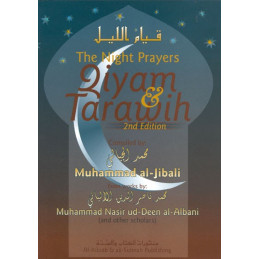 The Night Prayers Qiyam and Tarawih