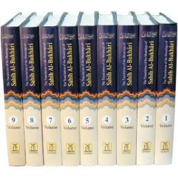 Sahih Al Bukhari 9 Volume Hadith Set