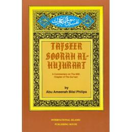 Tafseer of Soorah al Hujurat