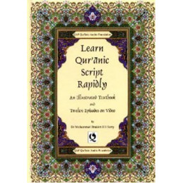 Learn Quranic Script Rapidly