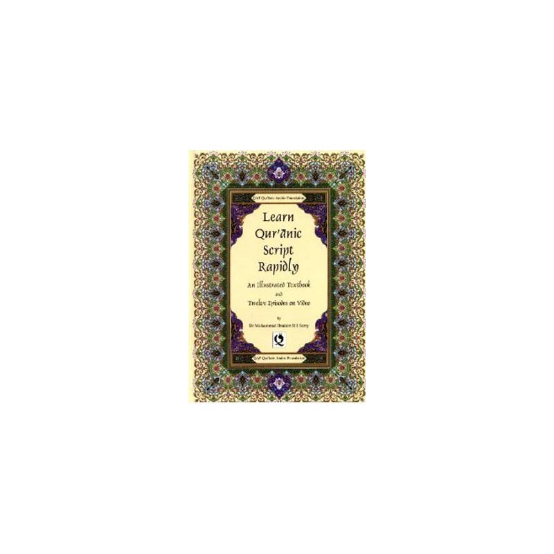 Learn Quranic Script Rapidly
