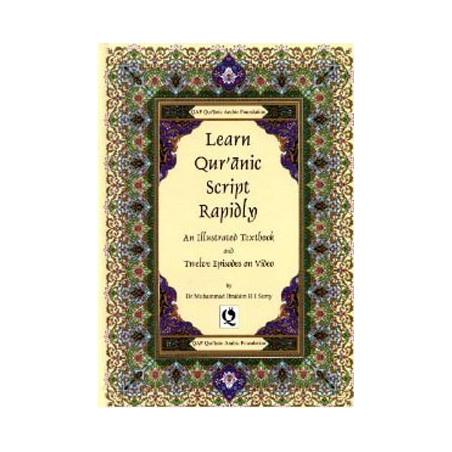 For Kids Beginners Learn Quranic Script Rapidly 2 Free DVD's