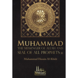 Muhammed The Messenger Of Allah and Seal of All Prophets