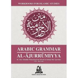 Arabic Grammar Al-Ajurrumiyya Workbook
