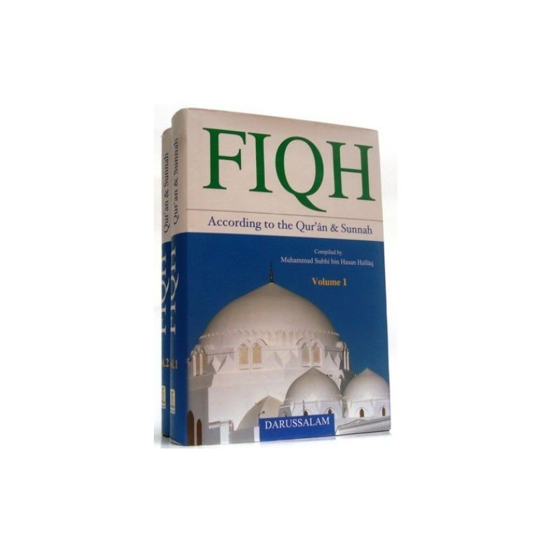 Fiqh According to the Quran and Sunnah Set
