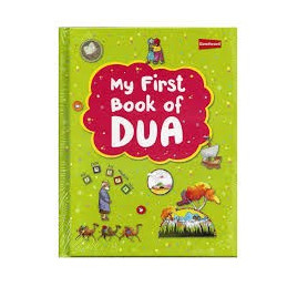 My First Book of Dua by Goodwords Kids