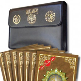 Tajweed Quran 30 Parts in a Nice Leather Case