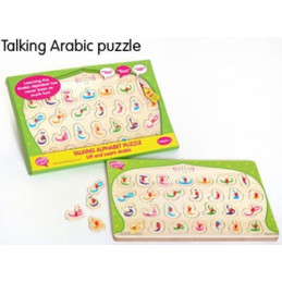 Arabic alphabet Sound Puzzle Wooden