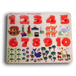 Wooden Number Board in English with Pictures