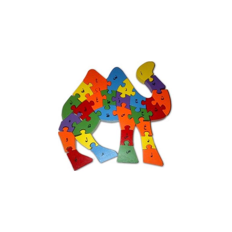 Alphabet Camel