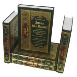 Sunan Abu Dawud 5 Vol Hadith Set