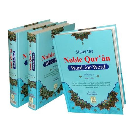 The Noble Quran Word for Word Full Colour Three Vol Set