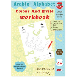 Arabic Alphabet Workbook by SmartArk