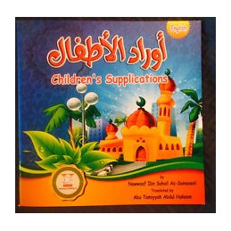 Children's Supplication Book with Stickers