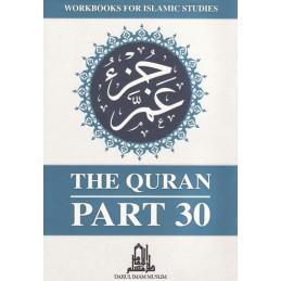 The Quran Part 30 Workbook