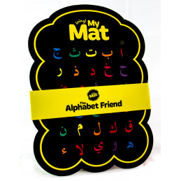 My Mat The Alphabet Friend