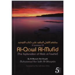 Al Qawl Al Mufid The Explanation of Kitab Ut Tawhid