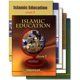 Islamic Studies Education Series Set of 12 Books