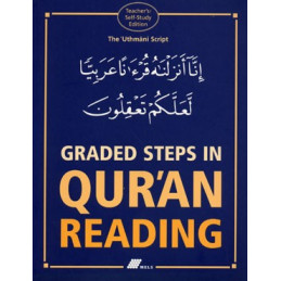 Graded Steps in Quran Reading Teachers Self-Study Edition