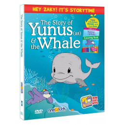 The Story of Yunus and the Whale
