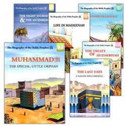 The Biography of the Noble Prophet 20 Books