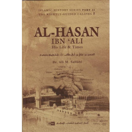 Hasan Ibn Ali His life and Times