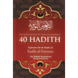 The explanation of Imam An Nawawis 40 Hadith
