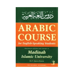 Arabic Course for English Speaking Students Book 3