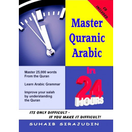Master Quranic Arabic In 24 Hours With CD