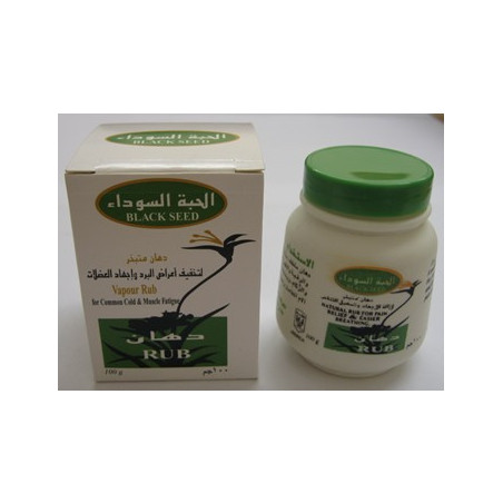 Black Seed Vapour Rub Common Cold & Muscle Fatigue