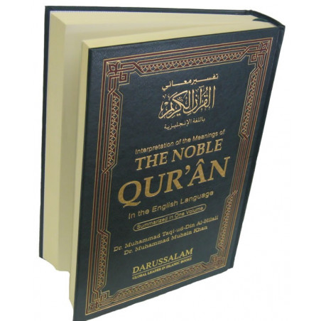 The Noble Quran Side by Side Arabic and  English Full page Medium