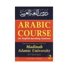 Arabic Course for English Speaking Students book 1