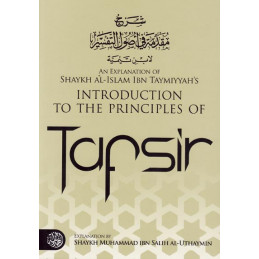 An Explanation Of Introduction to the Principles of Tafsir