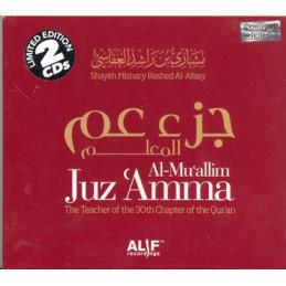 Juzz Amma Al-Muallim 2 CD