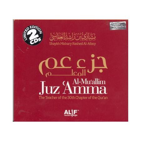 Juzz Amma Al-Muallim 2 CD By Shaykh Mishary Rashed Al-Afasy