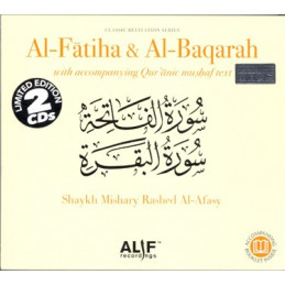 Al Fatiha and Al Baqarah 2 CDs