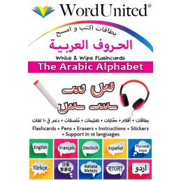 The Arabic Alphabet Write and Wipe