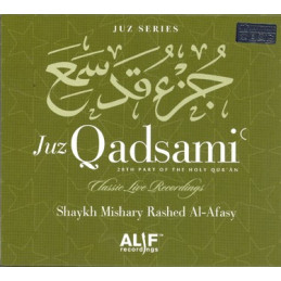 Juzz Qadsami 28th Part CD  Recitation by Al Afasy