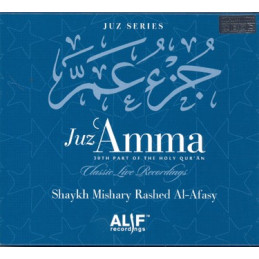 Juzz Amma 30th Part CD Recitation by Al Afasy