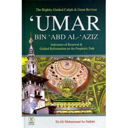 History of Umar Bin Abdul Aziz The Rightly Guided Khalifah
