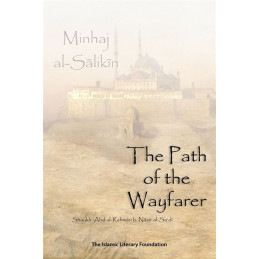 Minhaj Al-Salikin Path of the Wayfarer
