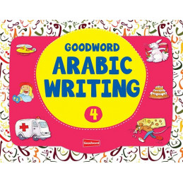Arabic Writing Book 4 for Children