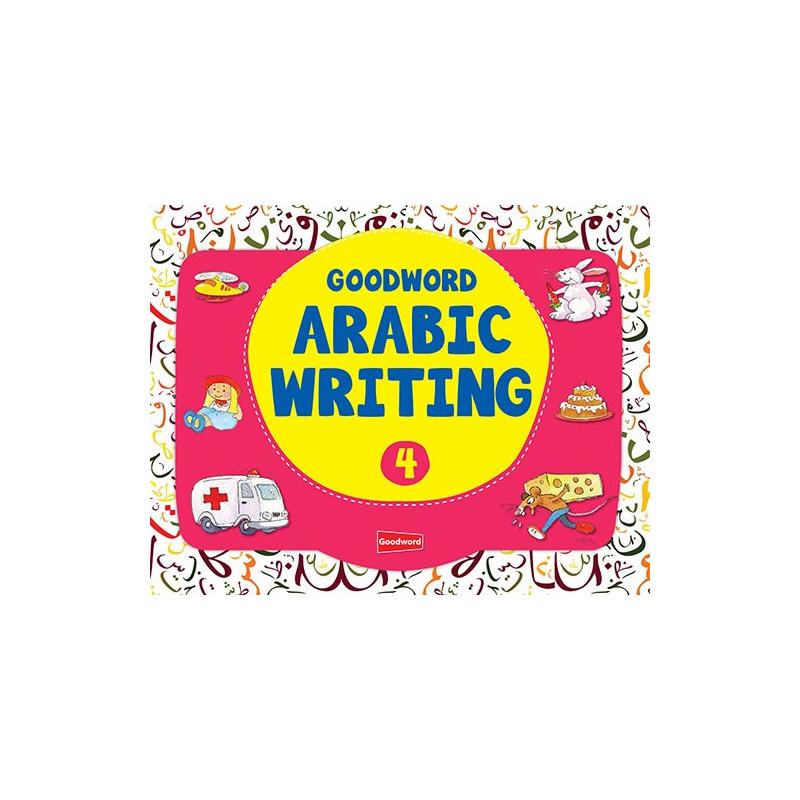 Arabic Writing Book 4 for Children