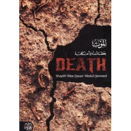 Death by Shaykh Alee Hasan Abdul Hameed