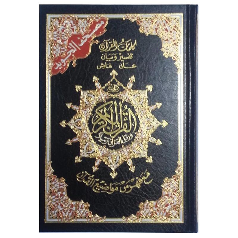 Colour Coded Tajweed Quran Medium HB Arabic Only