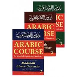 Arabic Course Book 3 Vol Set