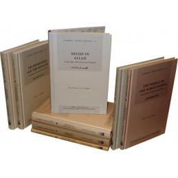 Islamic Creed Series  8 Vol set