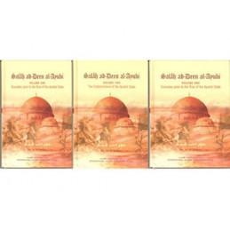 Salah Ad Deen Al Ayubi 3 vol Set