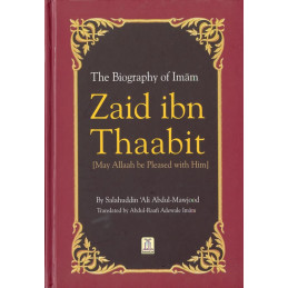 Biography of Zaid ibn Thaabit