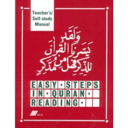 Easy Steps in Quran Reading Teachers - Self-Study Manual